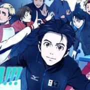 どれだけ知ってる?平昌五輪でみた「ユーリ!!! on ICE」と男子フィギュアの世界!
