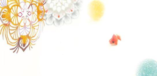 月魚 三浦しをん BL小説 ネタバレ